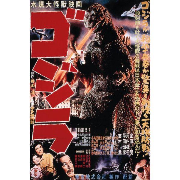 Godzilla Poster 1954 199